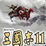 三国志11安卓中文版