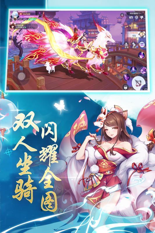 梦幻天姬福利版图1