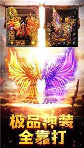 龙之传奇官网版图2