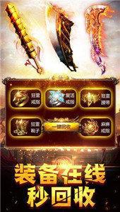 龙之传奇官网版图3