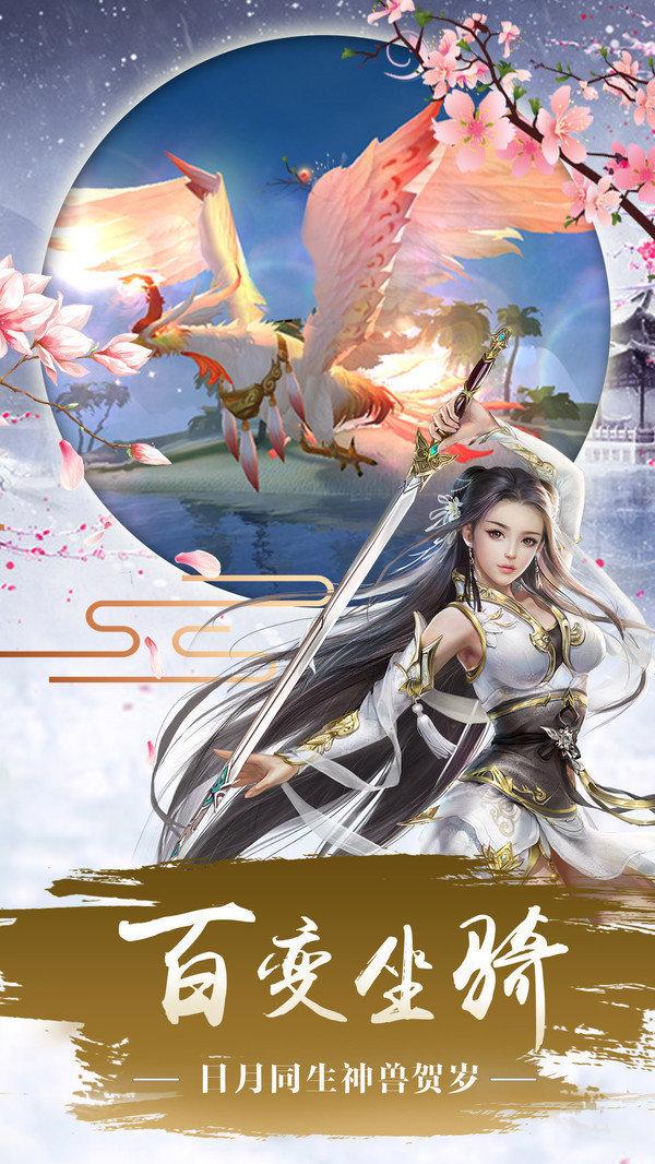 云梦仙灵红包版图1