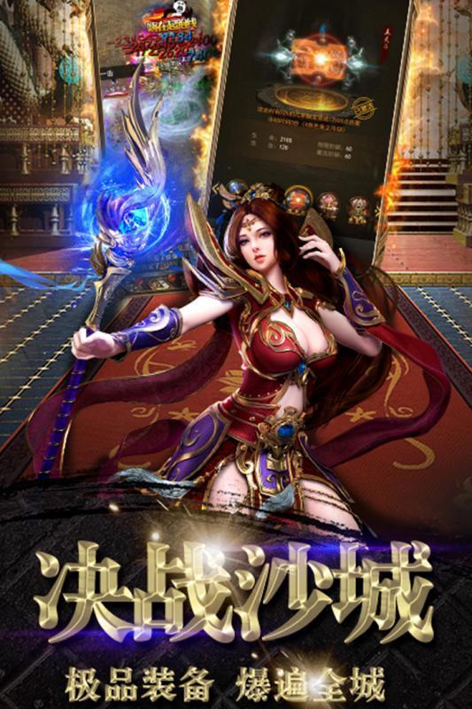 復古龍城傳奇官網版圖1