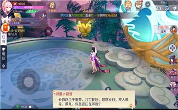 仙豆游戏剑与妖国红包版图3