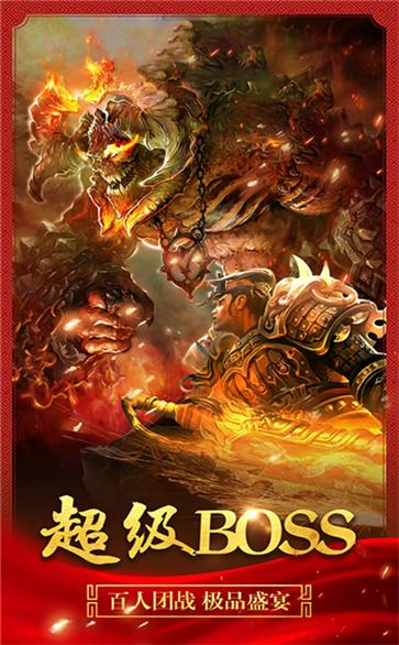 復古龍城傳奇高爆版圖2