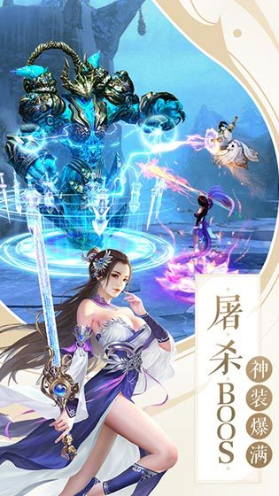 妖神传公益服图2
