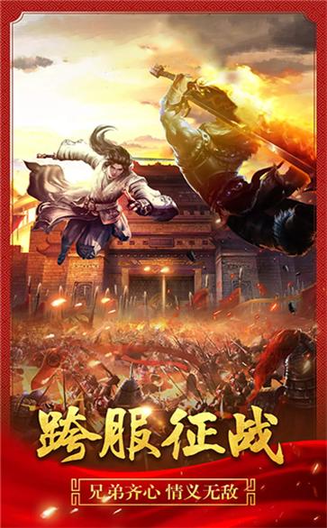 復古龍城傳奇高爆版圖1