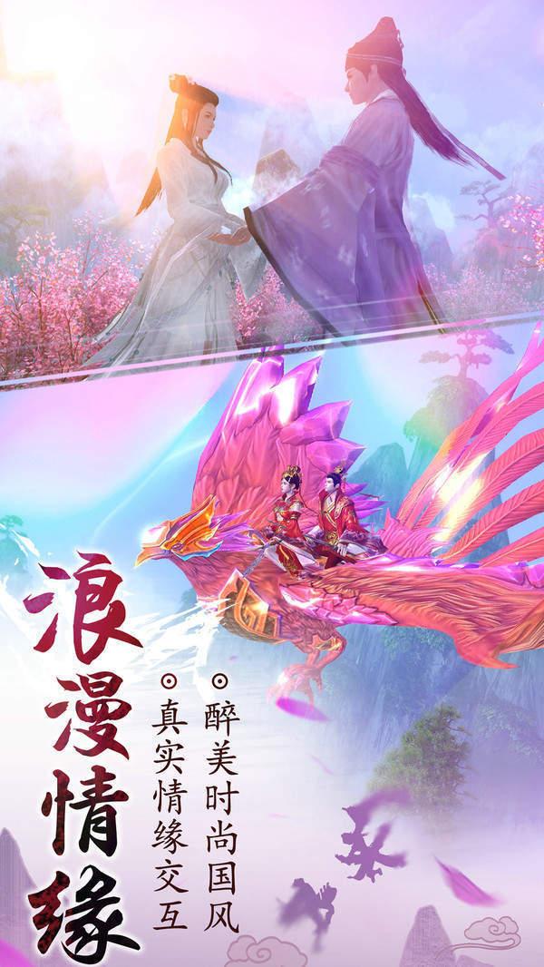妖神传缘起红包版图2