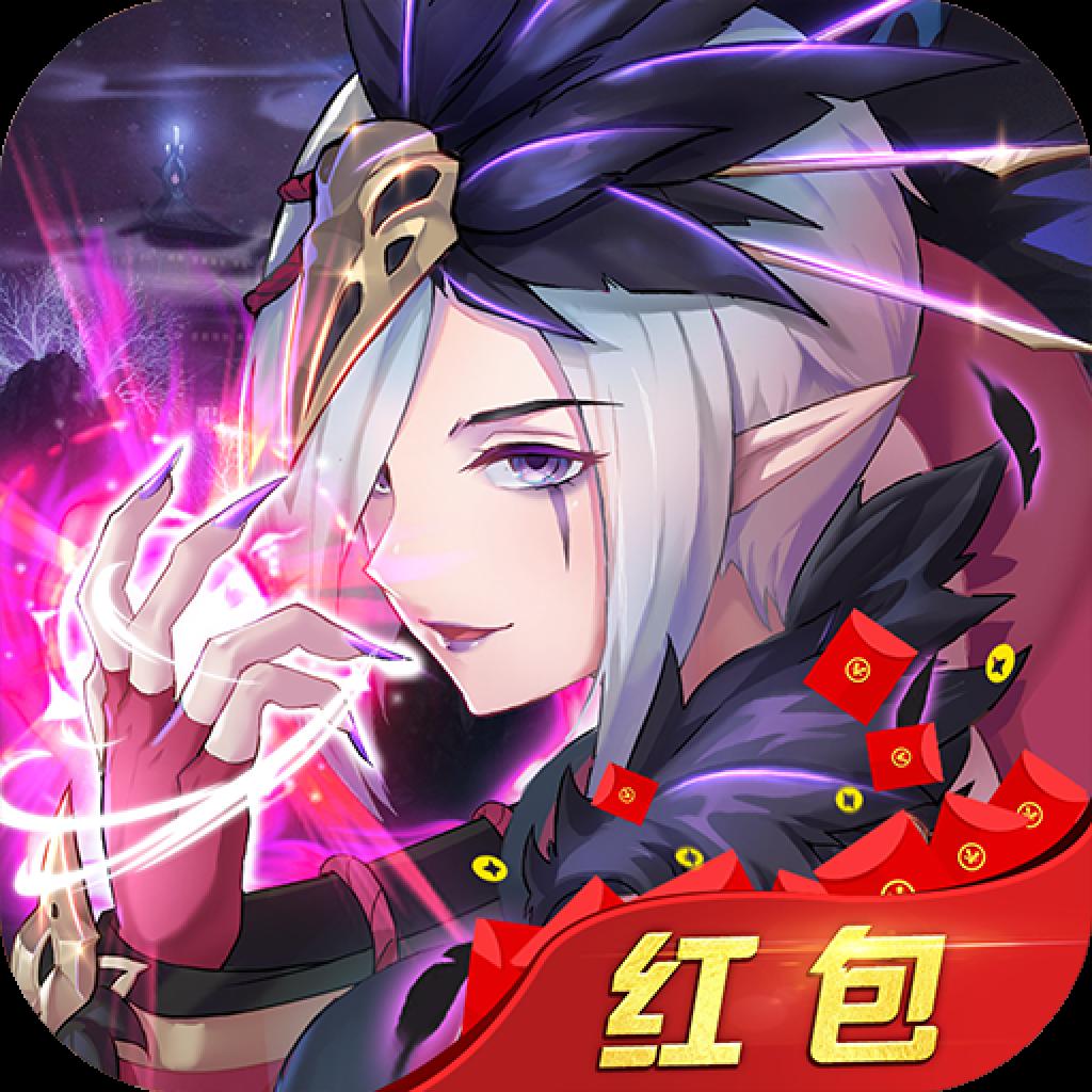 仙豆游戏剑与妖国红包版