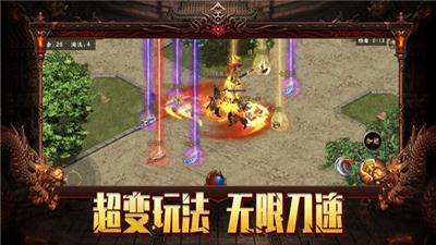 龙征七海传奇官网版图3