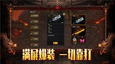 龙征七海传奇官网版图2