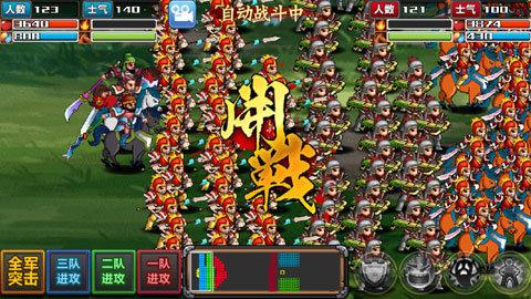 三国大时代4上帝版图1
