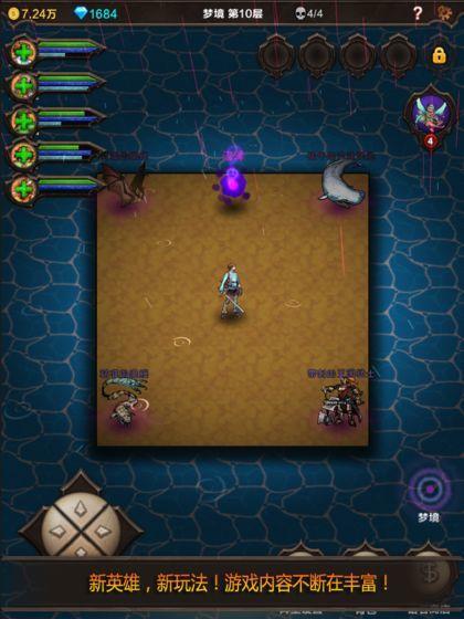 魔窟无尽的地下城最新破解版图1