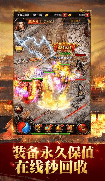 征战龙庭官网版图2