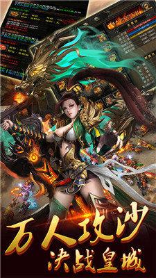 盛世龙城之新世界打金版图3