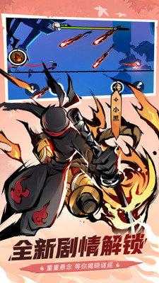 忍者必須死3破解版圖3