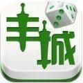 豐城呱呱棋牌最新版