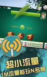 豐城呱呱棋牌最新版圖3