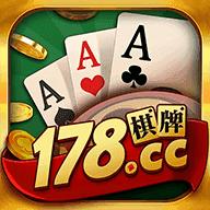 178棋牌官方網版