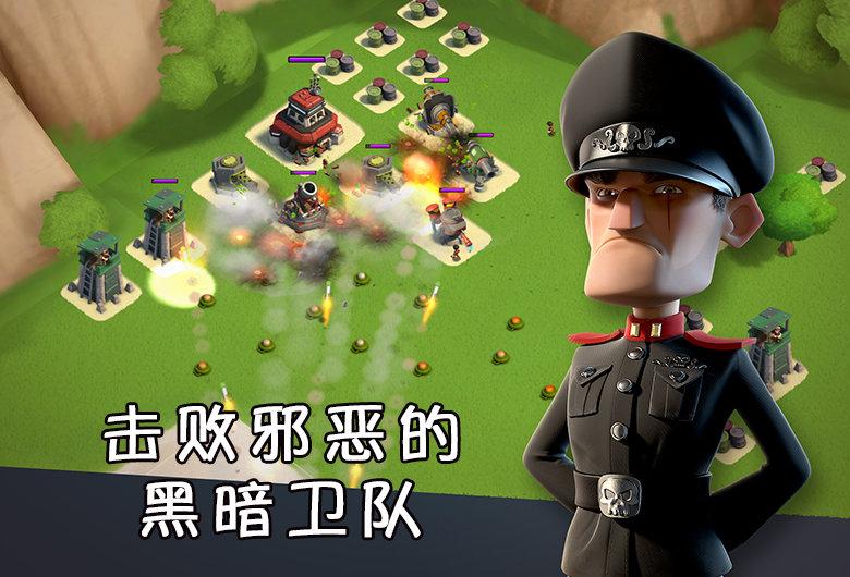海岛奇兵999999钻石版图4