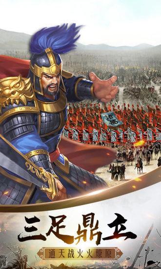诸侯征战微信版图1