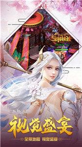 玄冥剑仙图4