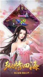 玄冥剑仙图2