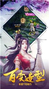 玄冥剑仙图3