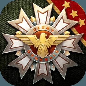 钢铁命令将军的荣耀3内购破解版