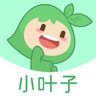 小葉子智能陪練