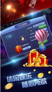 壹柒游棋牌游戏图4
