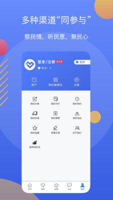 辽宁省健康码app图1