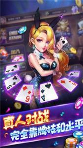 壹柒游棋牌游戏图3