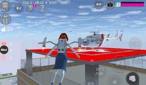 樱花校园模拟器医院直升机图4