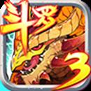 龙王传说单机版破解版1.5.1