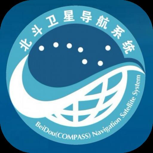 北斗高清地图卫星2021最新版