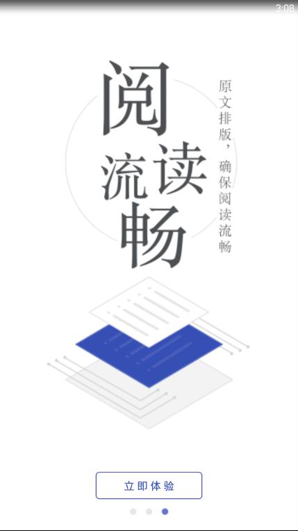 一点翻译app图2