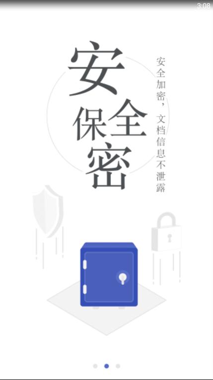 一点翻译app图3