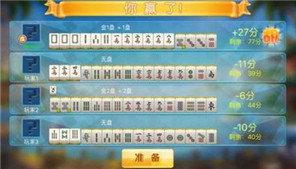 588棋牌最新安卓版图1
