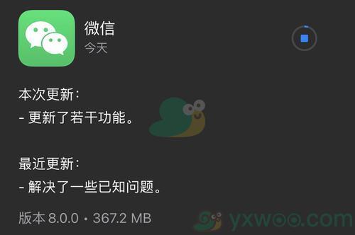 微信8.0新功能