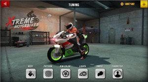 Xterme摩托车破解版图3