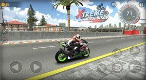 Xterme摩托车破解版图4