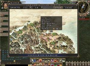 三国群英传8幻想之圣战中文版图5