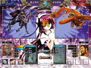 三国群英传8幻想之圣战中文版图7