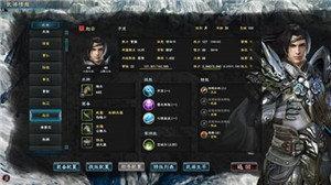 三国群英传8幻想之圣战中文版图1