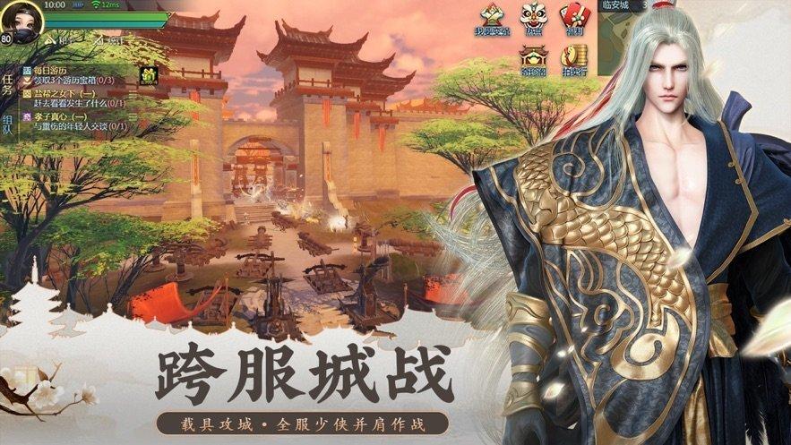 庆余皇朝红包版图2
