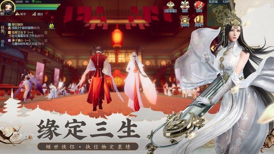 庆余皇朝红包版图3