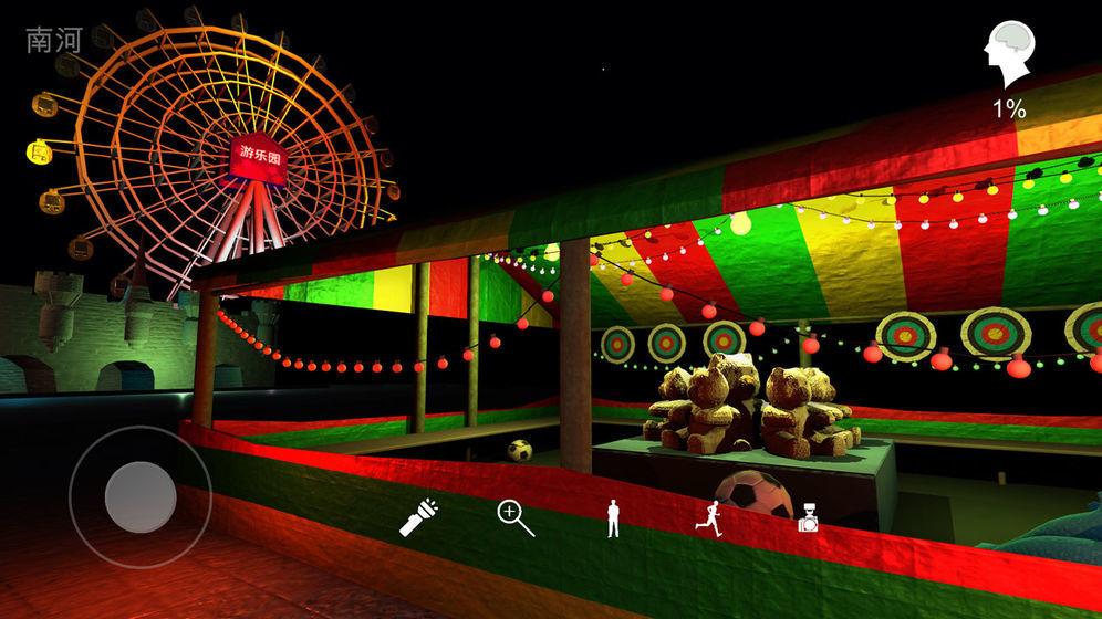游乐园:南河图3