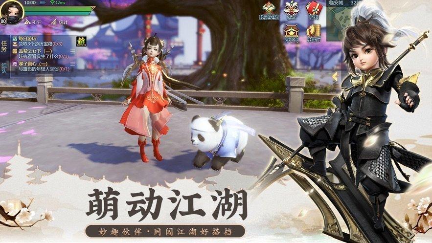 庆余皇朝红包版图1