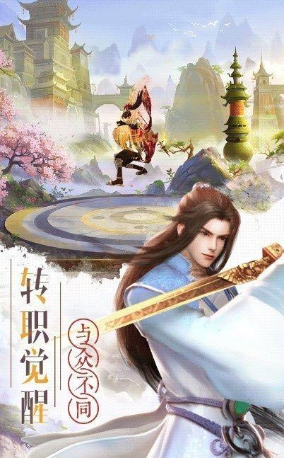 青狐传说红包版图3