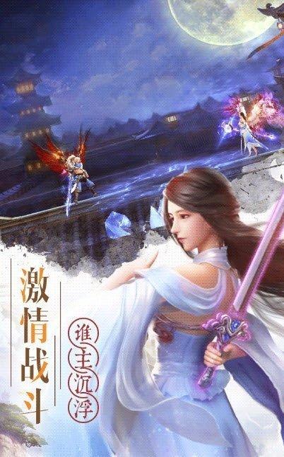 青狐传说红包版图1